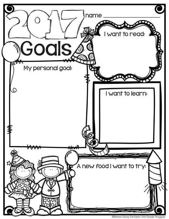 printable goal sheet new year